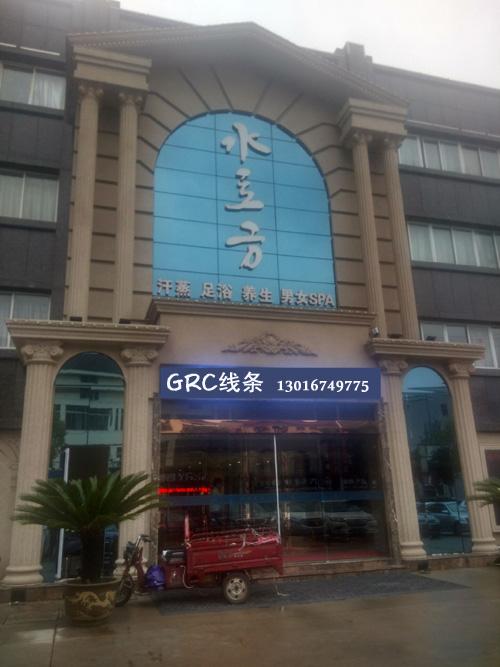 GRC线条在镇江休闲中心运用