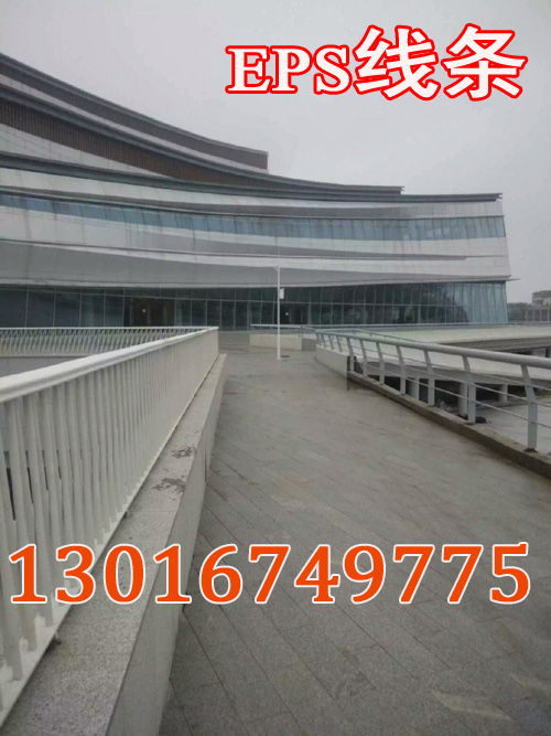 钢结构建筑中运用EPS线条