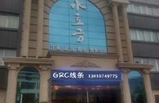 GRC线条在镇江商业街运用